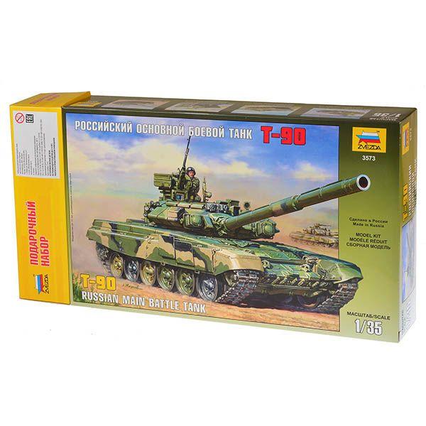 Звезда Танк Т-90