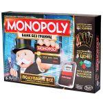 Монополия Банк без Границ с банковскими картами