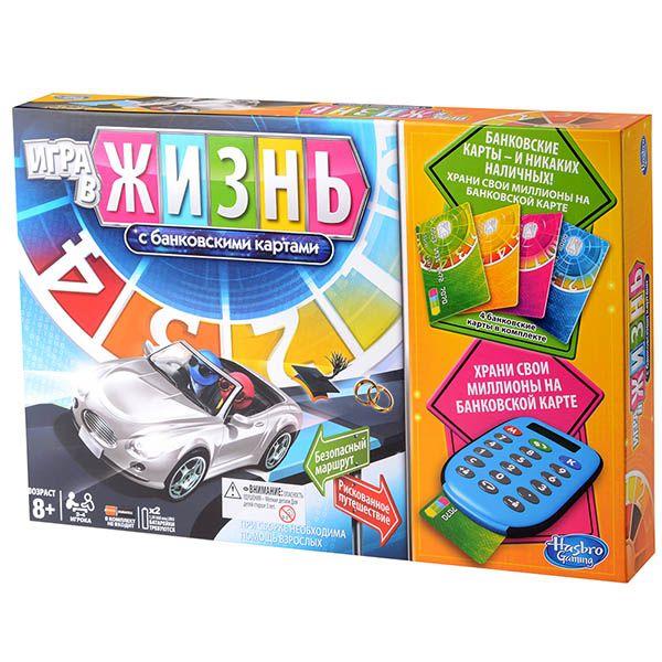 Фото - Hasbro Игра в Жизнь с банковскими картами hasbro игра в жизнь junior