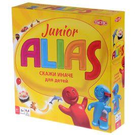Элиас для детей