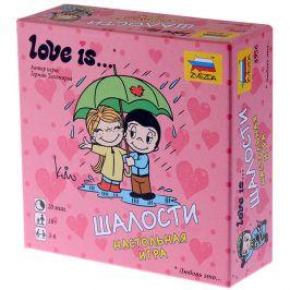 Love is Шалости