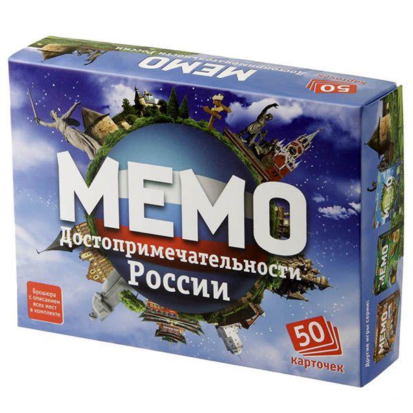 Нескучные игры Мемо Достопримечательности России