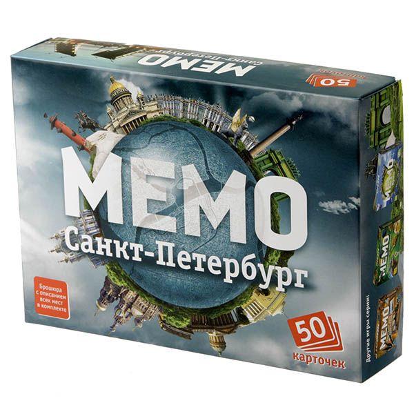 Нескучные игры Мемо Санкт-Петербург