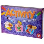 Активити для детей (издание 2015 г)