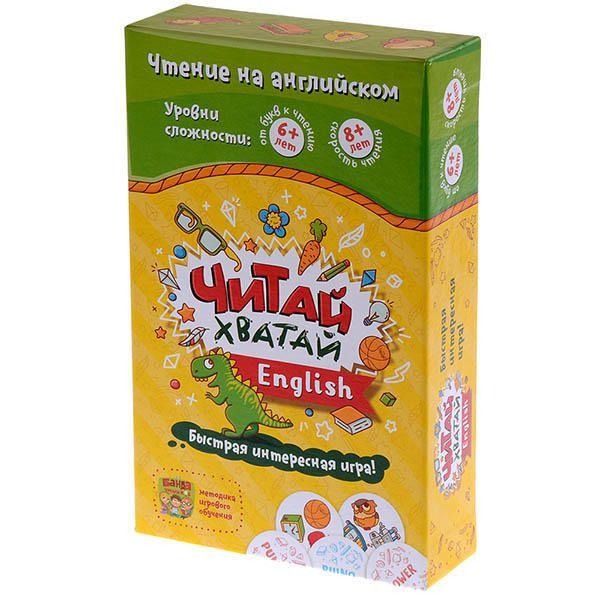 Банда умников Читай-Хватай English