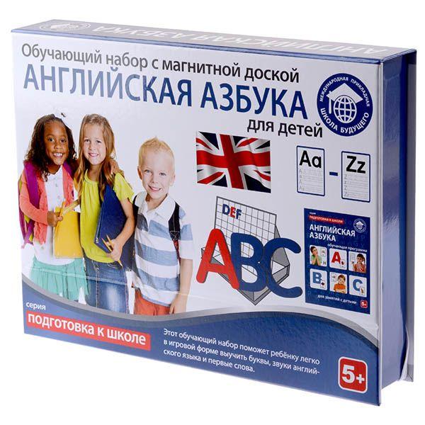 Школа будущего Английская азбука для детей