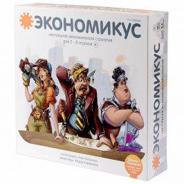 Экономикус (2-е издание)