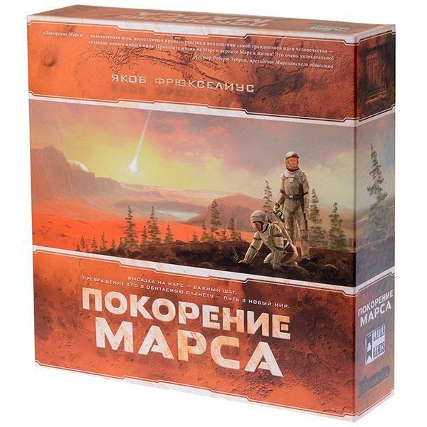 Lavka Games Покорение Марса