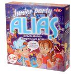 Элиас Вечеринка для детей