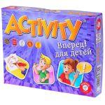 Активити Вперед (детская версия)