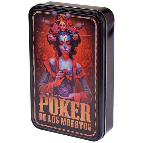 Magellan Покер мертвецов