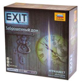 Exit. Заброшенный дом