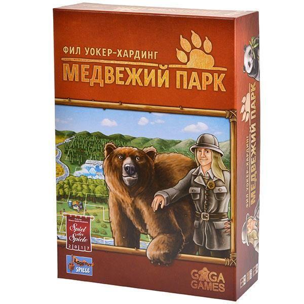 GAGARU Медвежий парк