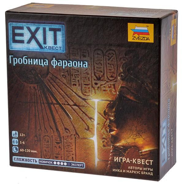 Звезда Exit. Гробница фараона