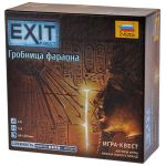 Exit. Гробница фараона