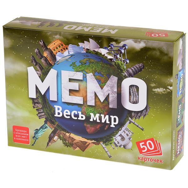 Нескучные игры Мемо Весь мир