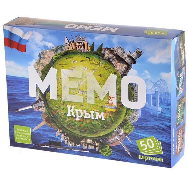 Нескучные игры Мемо Крым