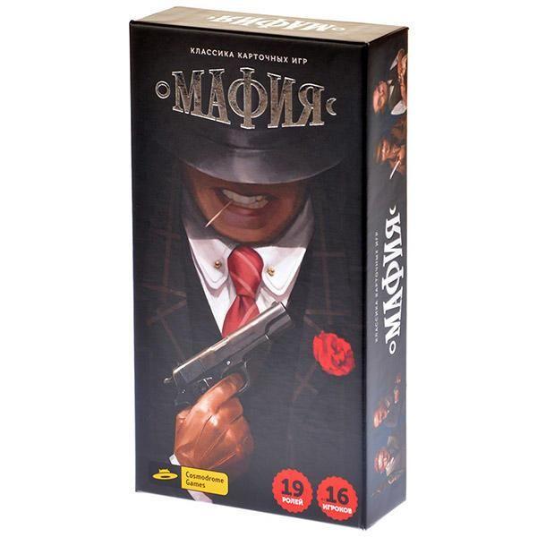 Cosmodrome Games Мафия