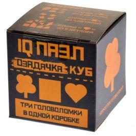 Головоломка «Куб2»