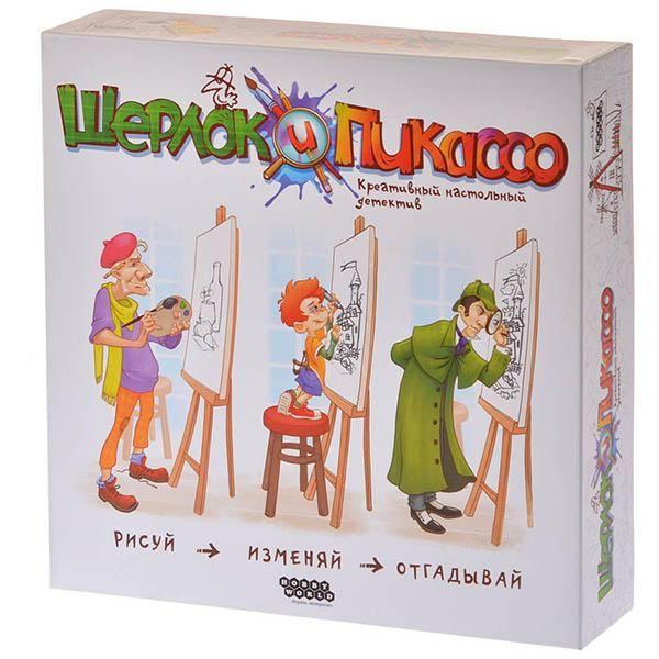 Hobby World Шерлок и Пикассо