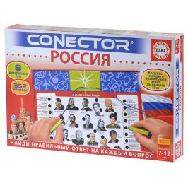 Электровикторина «Россия»