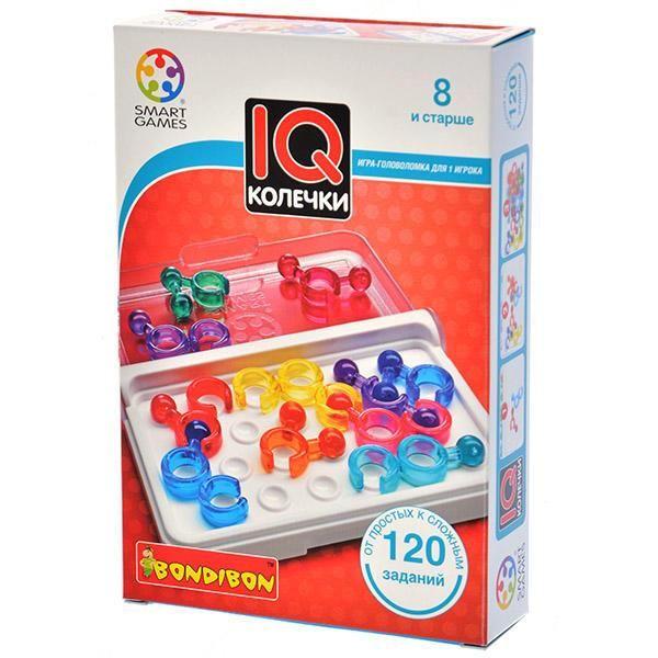 BONDIBON IQ-Колечки