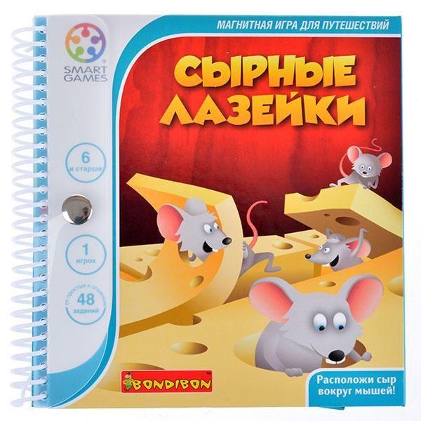 BONDIBON Магнитная игра Сырные лазейки
