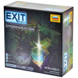 Exit. Затерянный остров