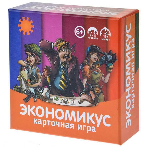Фото - Magellan Экономикус. Карточная игра настольные игры magellan настольная игра шакал архипелаг карточная игра