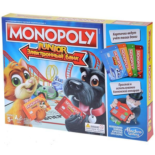 Hasbro Монополия Junior Электронный банк