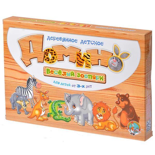 Десятое королевство Домино Веселый зоопарк недорого