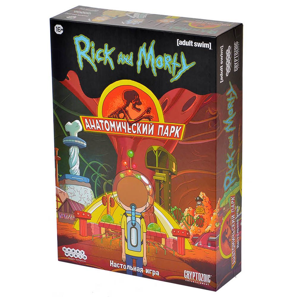 Hobby World Рик и Морти: Анатомический парк
