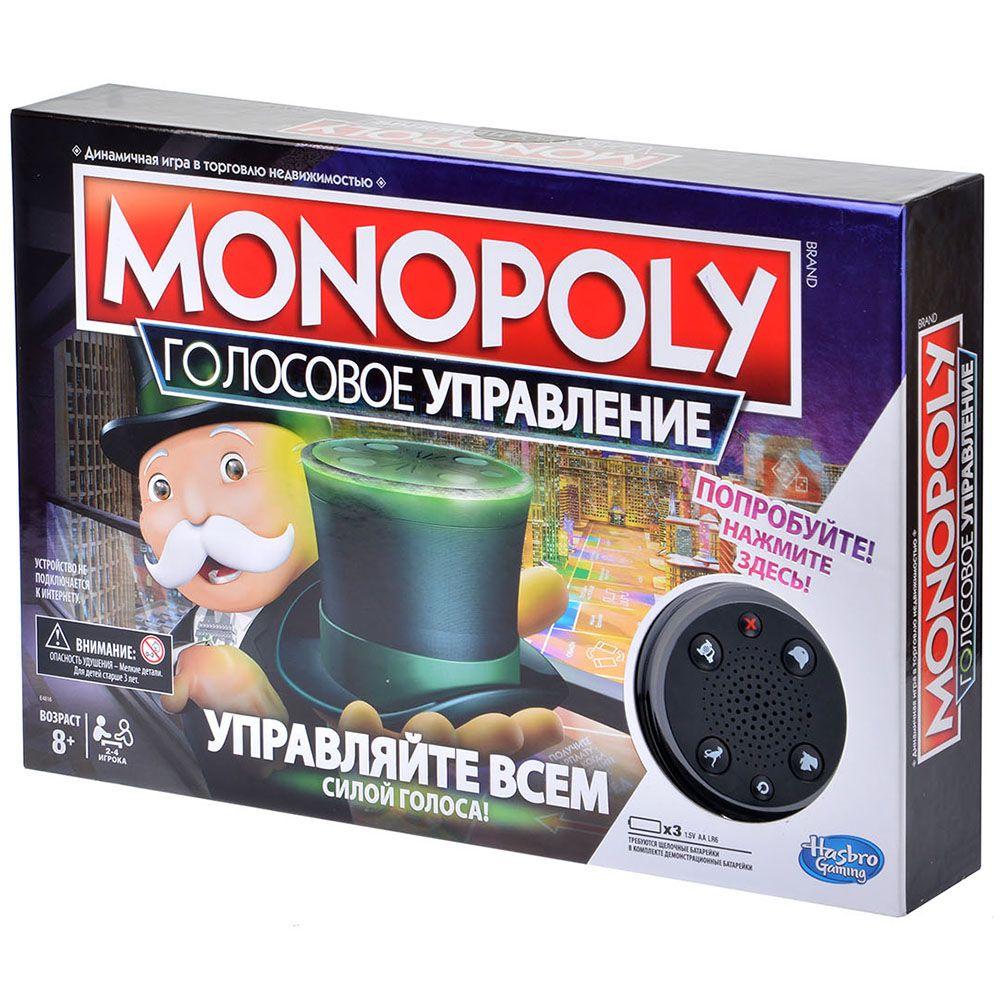 Hasbro Монополия с голосовым управлением