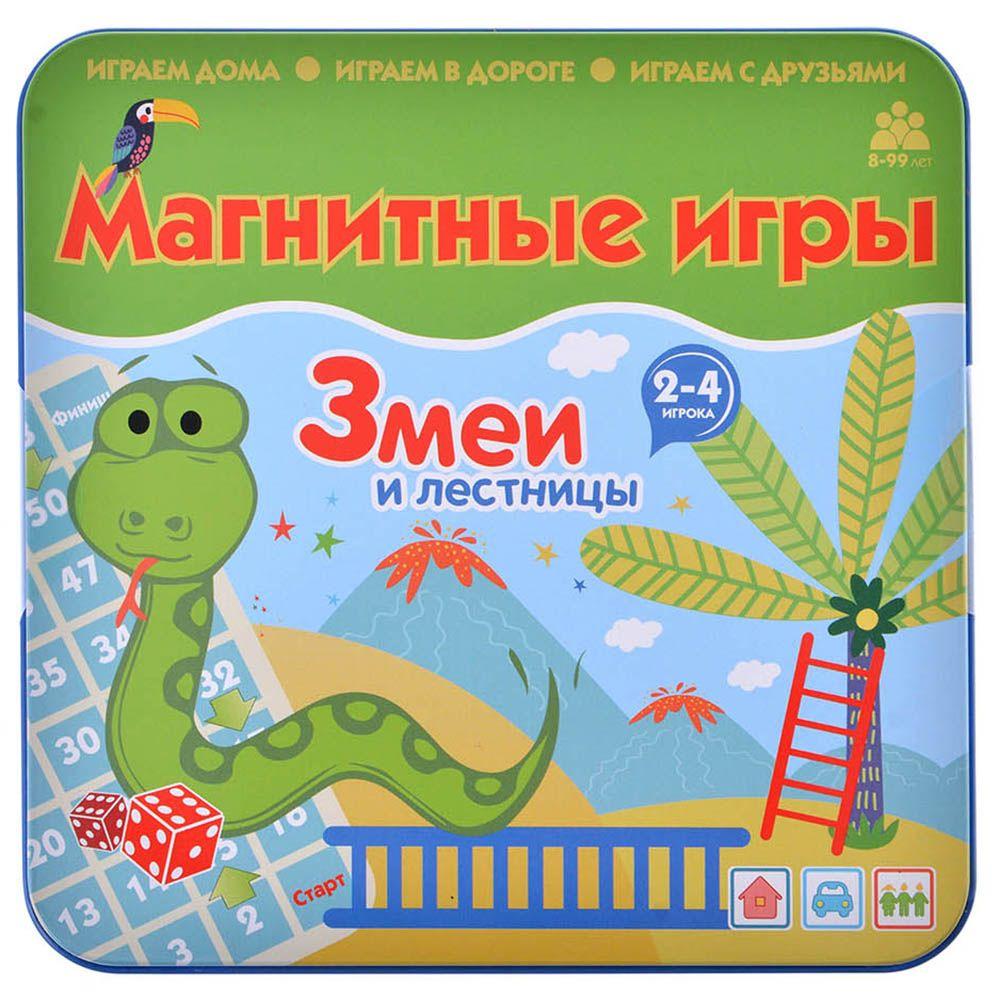 Бумбарам Магнитная игра Змеи и лестницы