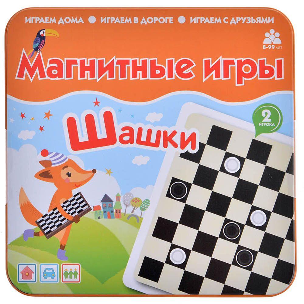 Бумбарам Магнитная игра Шашки