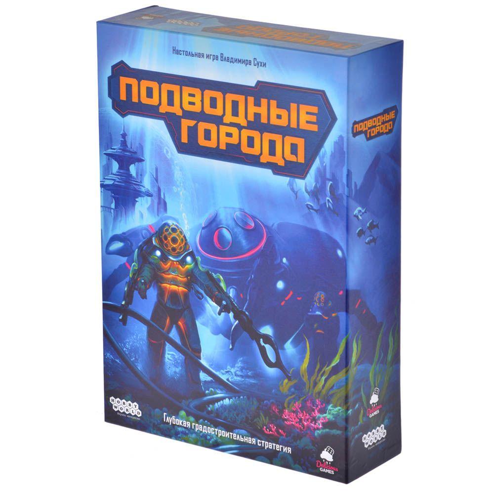 Hobby World Подводные города