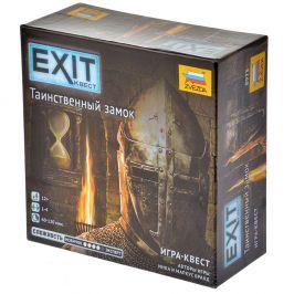 Exit. Таинственный замок
