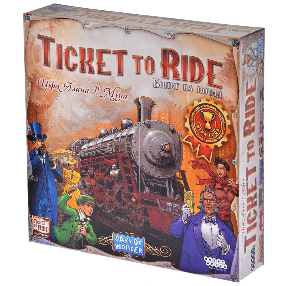 Hobby World Билет на поезд. Северная Америка