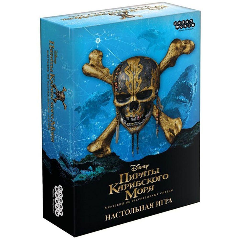 Hobby World Пираты Карибского моря: Мертвецы не рассказывают сказки