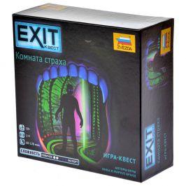 Exit. Комната Страха