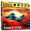 Бомбардировщик F-117 Стэлс