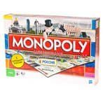 Монополия Россия (старая версия)