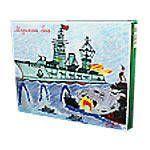 СКАНБОЛ: Морской бой-3