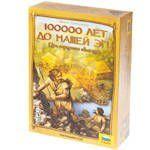 100 тысяч лет до нашей эры