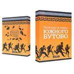 Антибука Легенды и мифы Южного Бутово