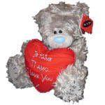 Мишка Тедди - Я тебя люблю