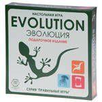 Эволюция подарочная