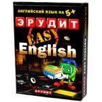 Эрудит Easy English (подарочный)