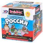 Сундучок знаний BrainBox: Россия
