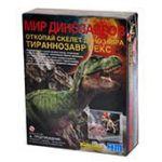 Мир Динозавров: Откопай Скелет Тираннозавра